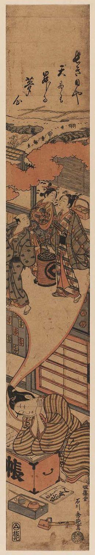 Ishikawa Toyonobu: Clerk Dreaming of the Yoshiwara - Museum of Fine Arts