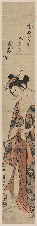 石川豊信: Young Woman Dressing after the Bath - ボストン美術館