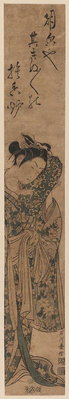 石川豊信: Courtesan with Brocade Pillow - ボストン美術館