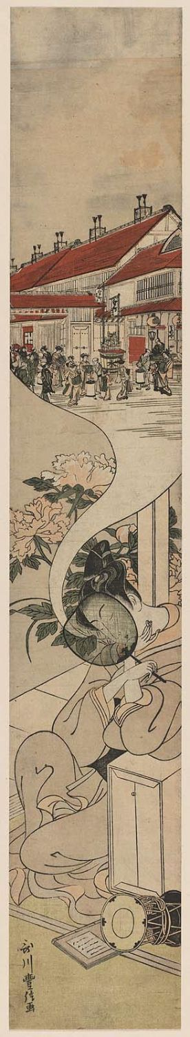 Utagawa Toyonobu: Young Man Dreaming of the Yoshiwara - Museum of Fine Arts