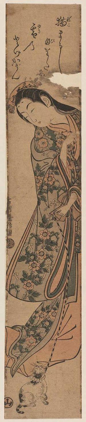 Ishikawa Toyonobu: The Third Princess (Nyosan no Miya) and Her Cat - Museum of Fine Arts