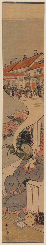 石川豊信: Young Man Dreaming of the Yoshiwara - ボストン美術館