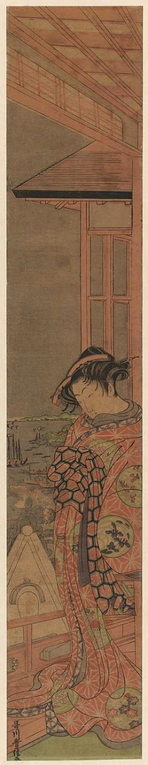Utagawa Toyonobu: Courtesan on a Balcony at Shinagawa - ボストン美術館