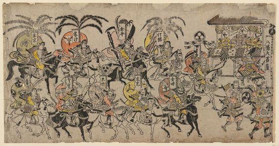 菱川師宣: A Procession of Warriors on Horseback Parading Before Raiko - ボストン美術館