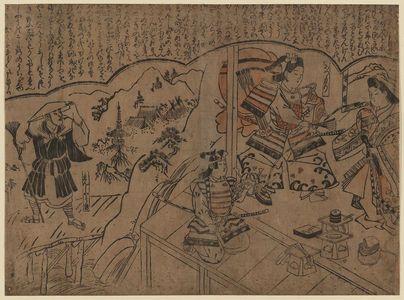Sugimura Jihei: Atsumori - Museum of Fine Arts