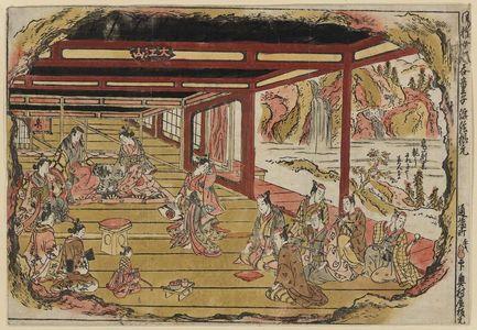Okumura Masanobu: Elegant Female Version of Shutendoji, an Original Perspective Print (Fûga onna shutendôji, uki-e kongen) - Museum of Fine Arts