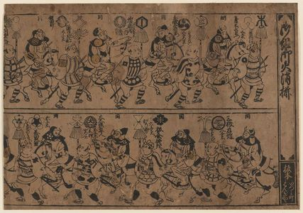 Torii Kiyonobu I: Fire Officials - Museum of Fine Arts
