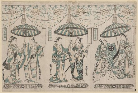 Torii Kiyonobu II: Actors Sawamura Kodanji and Ôtani Hiroji (R); Ichimura Uzaemon VIII and Segawa Kikunojô (C); Ogino Isaburô and Segawa Kichijirô (L); from the series Twenty-four Pairs of Actors Sharing Umbrellas (Yakusha aigasa nijûshi tsui) - Museum of Fine Arts