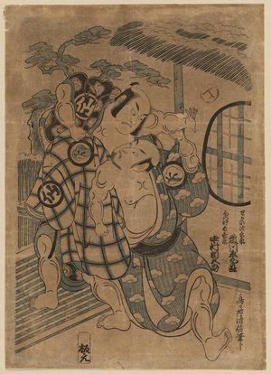 Torii Kiyonobu II: Actors Nakamura Sukegorô as Hokke Chôbei and Fujikawa Heikurô as Sekai Konoei - Museum of Fine Arts