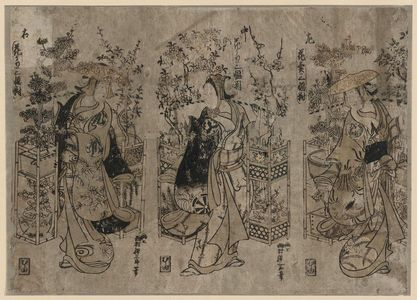 Nishimura Shigenobu: A Triptych of Flower-sellers (Hanauri sanpukutsui) - Museum of Fine Arts