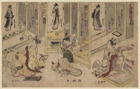 西村重長: Triptych of Hanging Scrolls: Playing with Reality (Kakemono sanpukutsui, utsutsu no asobi) - ボストン美術館