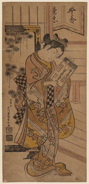 石川豊信: Young Woman Holding a Tokiwazu Book - ボストン美術館