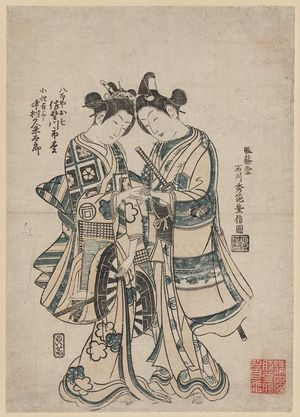 Ishikawa Toyonobu: Actors Sanokawa Ichimatsu as Yaoya Oshichi and Nakamura Kumetarô as Koshô Kichizaburô - Museum of Fine Arts