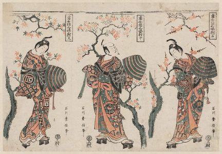 Ishikawa Toyonobu: Actors Onoe Kikugorô (R), Ichikawa Kamezô (C), and Sanogawa Ichimatsu (L) - Museum of Fine Arts