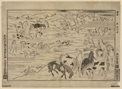 Nishimura Shigenaga: Horses in Water, Newly Published (Shinpan Mizu-uma no zu) - Museum of Fine Arts