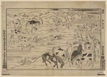 西村重長: Horses in Water, Newly Published (Shinpan Mizu-uma no zu) - ボストン美術館