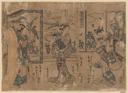 Ishikawa Toyonobu: A Triptych of Lucky First Dreams of the New Year (Hatsuyume sanpukutsui): Fuji, Falcon, and Eggplant - Museum of Fine Arts