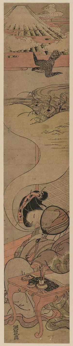 Isoda Koryusai: Courtesan Dreaming a Lucky New Year Dream of Fuji, Falcon, and Eggplant - Museum of Fine Arts