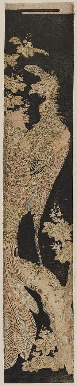 Isoda Koryusai: Phoenix and Paulonia - Museum of Fine Arts
