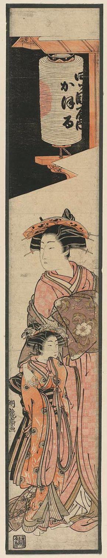 磯田湖龍齋: Kaoru of the Yotsumeya - ボストン美術館