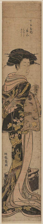 磯田湖龍齋: Chôzan of the Chôjiya, kamuro Haruji and Sakura - ボストン美術館