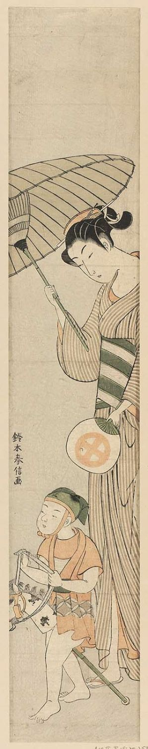 鈴木春信: Boy Riding Hobby Horse, Fanned by Woman with Parasol - ボストン美術館