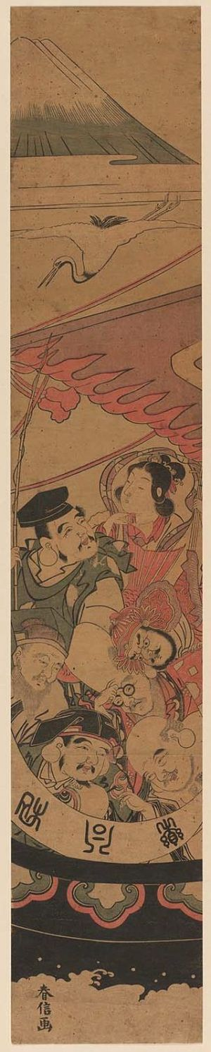 Suzuki Harunobu: The Seven Gods of Good Fortune in the Treasure Boat, with a Crane and Mount Fuji - Museum of Fine Arts