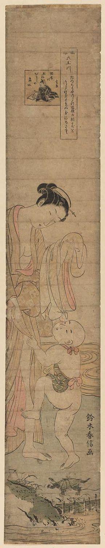 鈴木春信: The Chôfu Jewel River, a Famous Place in Musashi Province (Chôfu no Tamagawa, Musashi no meisho), from the series The Six Jewel Rivers in Popular Customs (Fûzoku Mu Tamagawa) - ボストン美術館