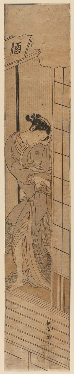 Suzuki Harunobu: Man behind a Sliding Door Pulling at a Woman Leaving the Room - Museum of Fine Arts