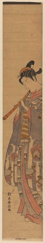 鈴木春信: Young Man Playing the Shakuhachi - ボストン美術館