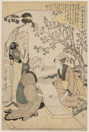Kitagawa Utamaro: No. 1 from the series Women Engaged in the Sericulture Industry (Joshoku kaiko tewaza-gusa) - Museum of Fine Arts