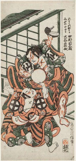 Torii Kiyonobu II: Actors Nakamura Sukegorô as Asô no Matsuwaka and Ôtani Hiroji II as Mibu no Kozaru - Museum of Fine Arts