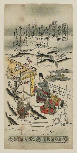 鳥居清倍: Parrot Komachi (Ômu Komachi), No. 6 from the series Seven Komachi (Nana Komachi) - ボストン美術館