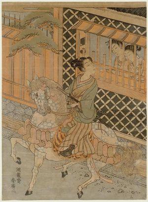 磯田湖龍齋: Young Samurai on Horseback and Women at Window - ボストン美術館