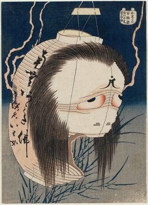 葛飾北斎: The Ghost of Oiwa (Oiwa-san), from the series One Hundred Ghost Stories (Hyaku monogatari) - ボストン美術館