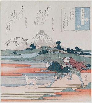 Totoya Hokkei: Men on a Falconry Excursion near Mount Fuji - Museum of Fine Arts