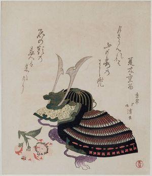 Totoya Hokkei: Surimono with design of samurai helmet - Museum of Fine Arts