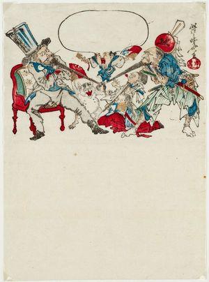 Kawanabe Kyosai: Sheet of letter paper - Museum of Fine Arts