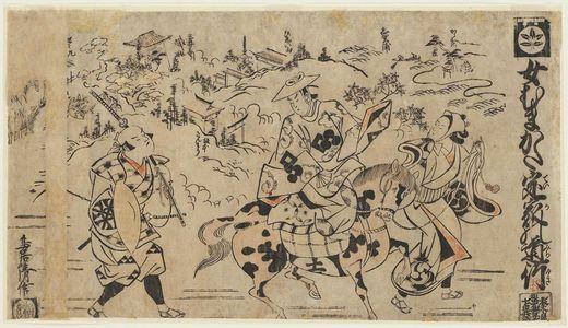 鳥居清信: The Female Groom: Teika's Journey (Onna mumakata Teika no michiyuki) - ボストン美術館