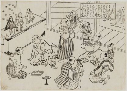Okumura Masanobu: Scene in the Dressing Room of a Puppet Theater, table of contents for the series Famous Scenes from Japanese Puppet Plays (Yamato irotake) - Museum of Fine Arts