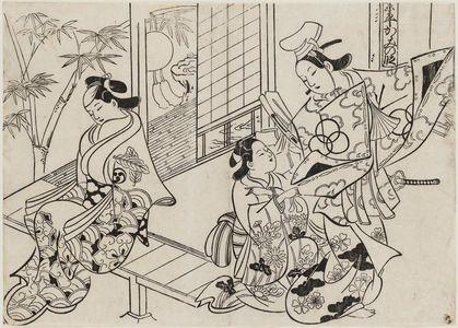 奥村政信: Narihira: The Mirror Scene (Narihira kagami no dan), from the series Famous Scenes from Japanese Puppet Plays (Yamato irotake) - ボストン美術館