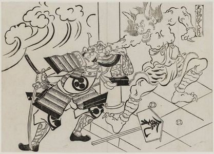 奥村政信: The Shuten-dôji of Mount Ôe (Ôeyama Shuten-dôji), from the series Famous Scenes from Japanese Puppet Plays (Yamato irotake) - ボストン美術館