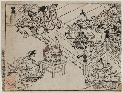 菱川師宣: Yorimitsu Presenting Shutendoji's Head to the Emperor - ボストン美術館