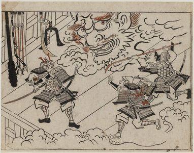 菱川師宣: Yorimitsu and his Retainers Attack the Head of Shuten-doji from the Series The Sake-drinking Boy (Shuten-doji) - ボストン美術館
