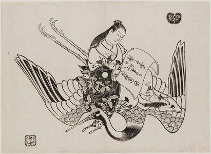 奥村政信: Courtesan as Fei Zhangfang (Hi Chôbô), from a series of courtesans imitating Taoist immortals - ボストン美術館
