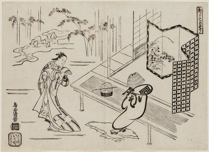 Torii Kiyomasu I: Komusô Made Out of Characters (Moji komosô): Actors Ichikawa Danjûrô II as Soga no Gorô and Nakamura Takesaburô as Shôshô - Museum of Fine Arts