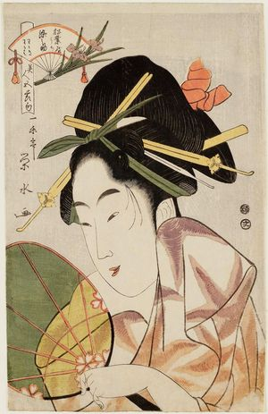一楽亭栄水: Somenosuke of the Matsubaya, kamuro Wakagi and Wakaba, from the series Beauties for the Five Festivals (Bijin gosekku) - ボストン美術館