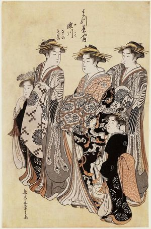 細田栄之: Segawa of the Matsubaya, kamuro Sasano and Takeno, from the series Edo Purple in the Pleasure Quarters (Seirô Edo Murasaki) - ボストン美術館