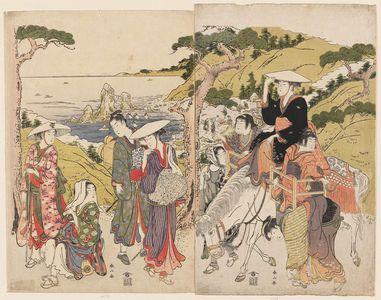勝川春山: Travellers Passing Futami-ga-ura - ボストン美術館