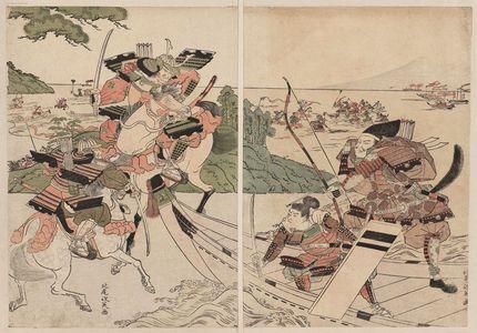 北尾政美: Yoshitune at the Battle of Yashima - ボストン美術館